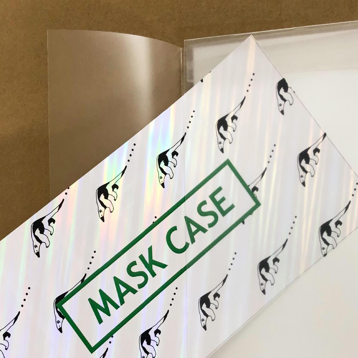 で マスク ファイル ケース 作る クリア