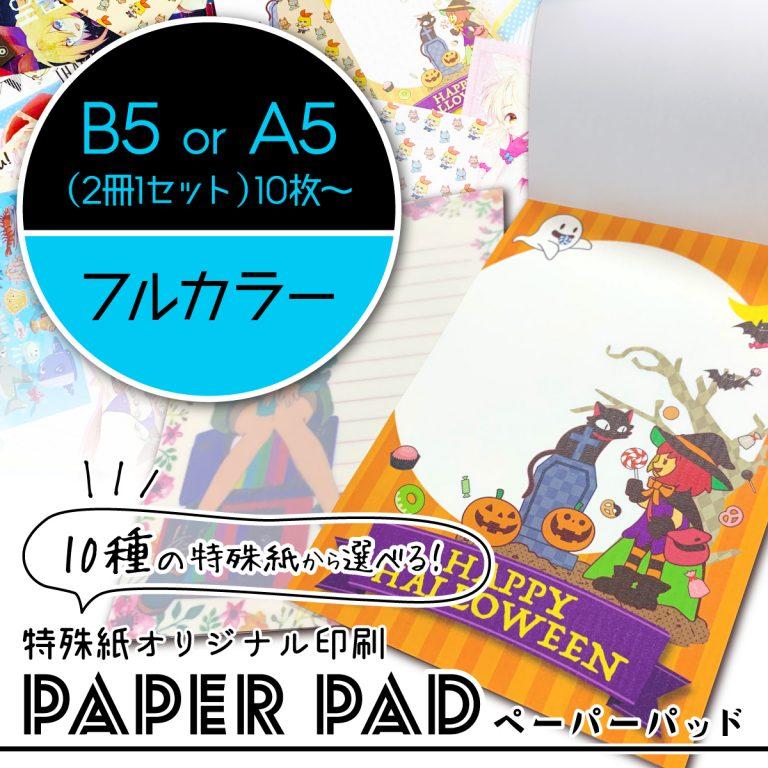 HOPE000015-B5A5-C