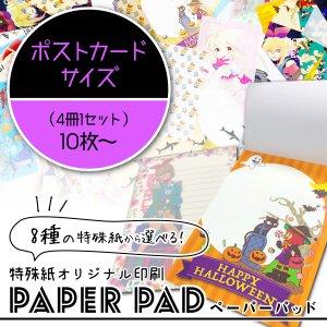 HOPE000015-PC-C